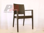 дизайнерски стол Пловдив