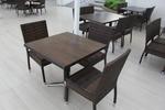 Удобни мебели от ратан с цени