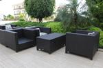 Ратанова здрава мебел Пловдив