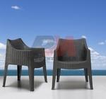 мебел от ратан за тераса Пловдив