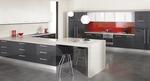мебели за кухня за къща  с луксозна визия София