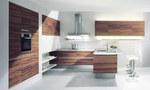 модерната кухня за къща  София