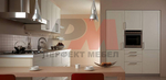 модерни мебели за зона кухня в къща  София