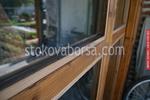 лукс дървена дограма