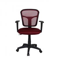 Офис стол Carmen 7018 - тъмно червен