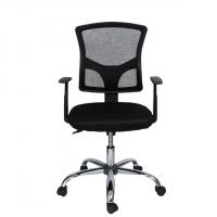 Офис стол Carmen 7019 - черен