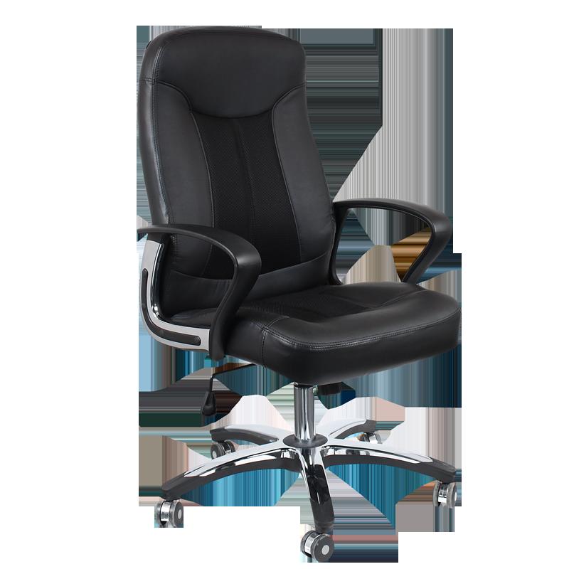 Офис столове - Президентски стол Carmen 6051 - черен