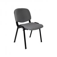 Офис столове - Посетителски стол Carmen 1128 - сив