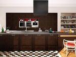 обзавеждане на кухни с таблен фурнир