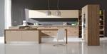 матови кухни с дървесна шарка